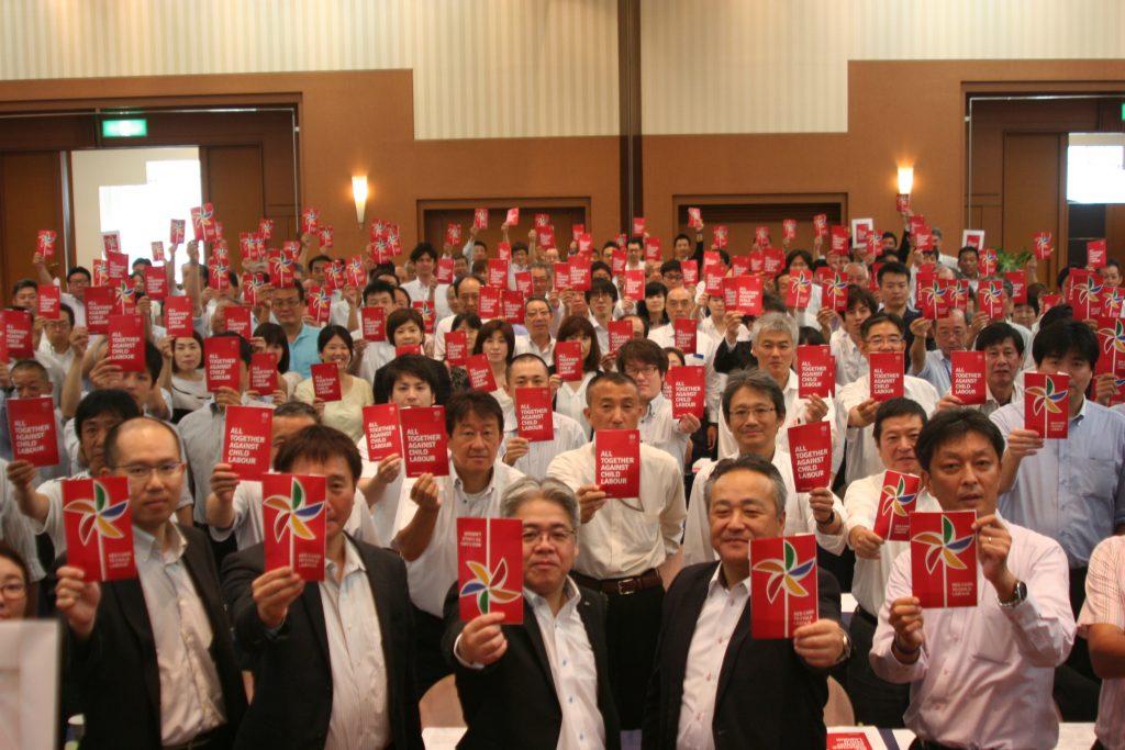 NTT労働組合中国総支部 分会全役員会議