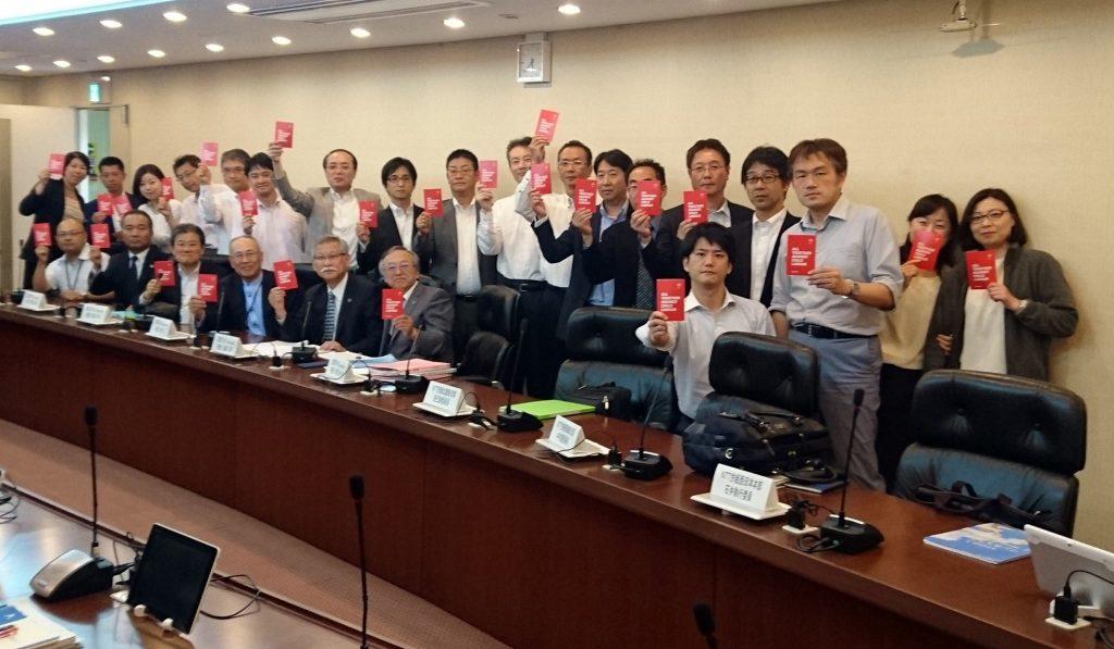 NTT 労働組合