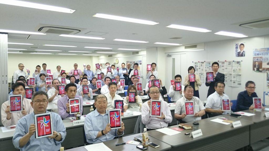 持株グループ本部(NTT労働組合)