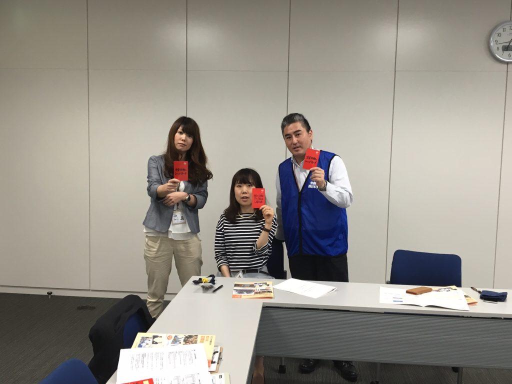 KDDI労働組合西日本支部 関西分会