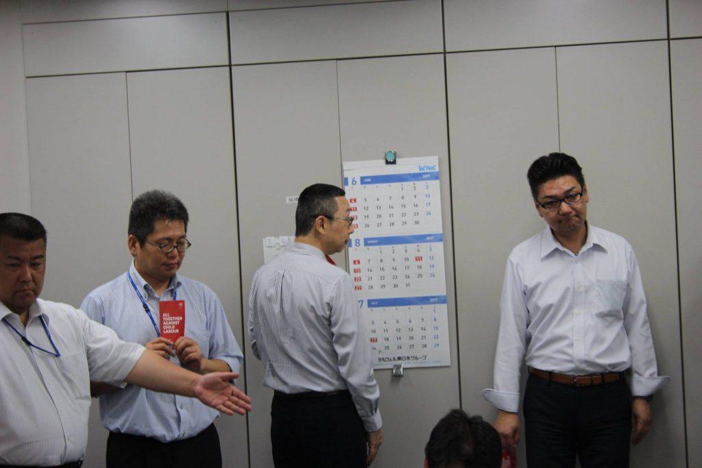 南関東総支部(NTT労組)