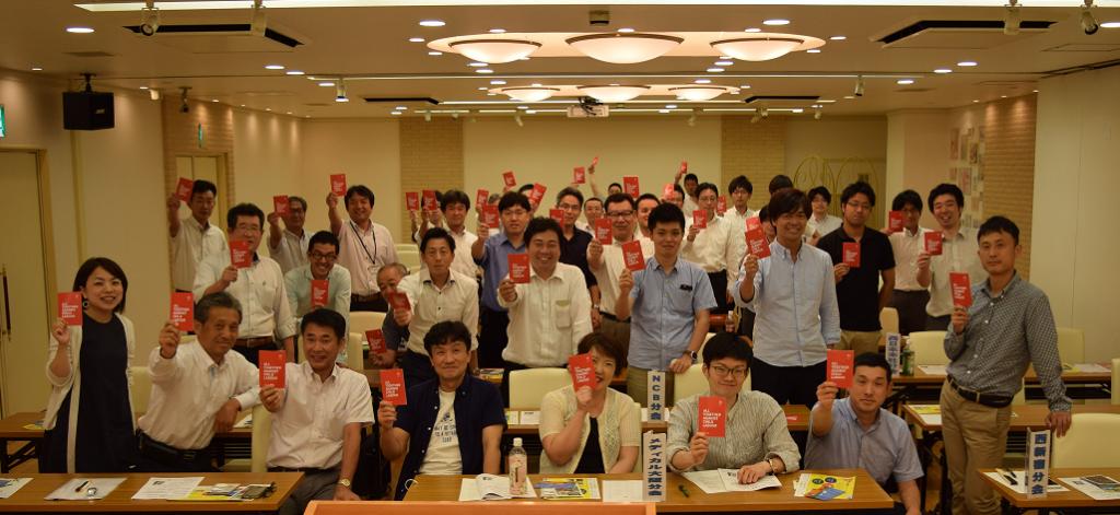 NTT労働組合西日本本社総支部
