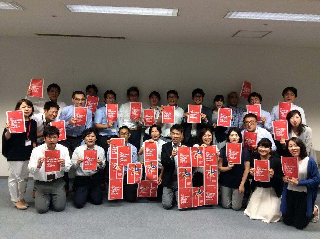 20170714_JTBグループ労働組合連合会
