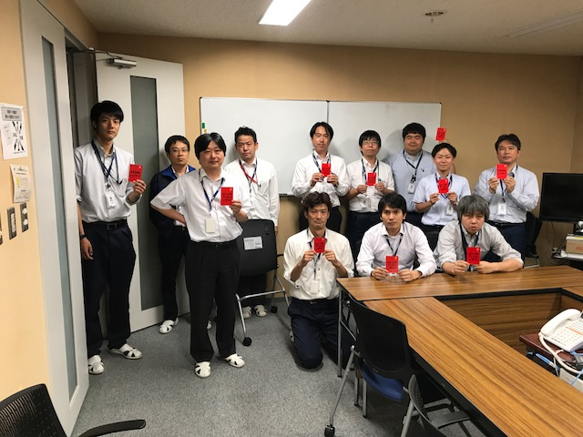 KDDI労働組合西日本支部 四国分会