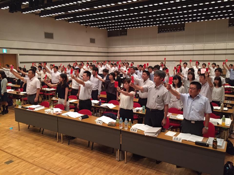 中央労働金庫労働組合