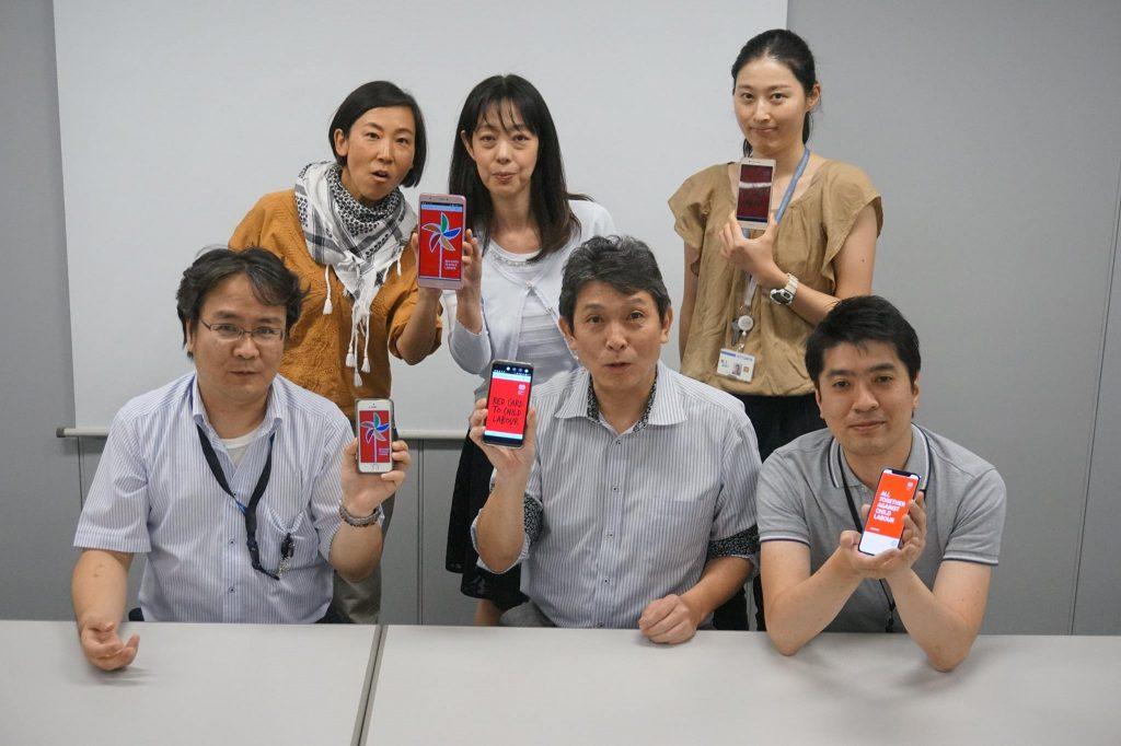 NTT労働組合 データ本部