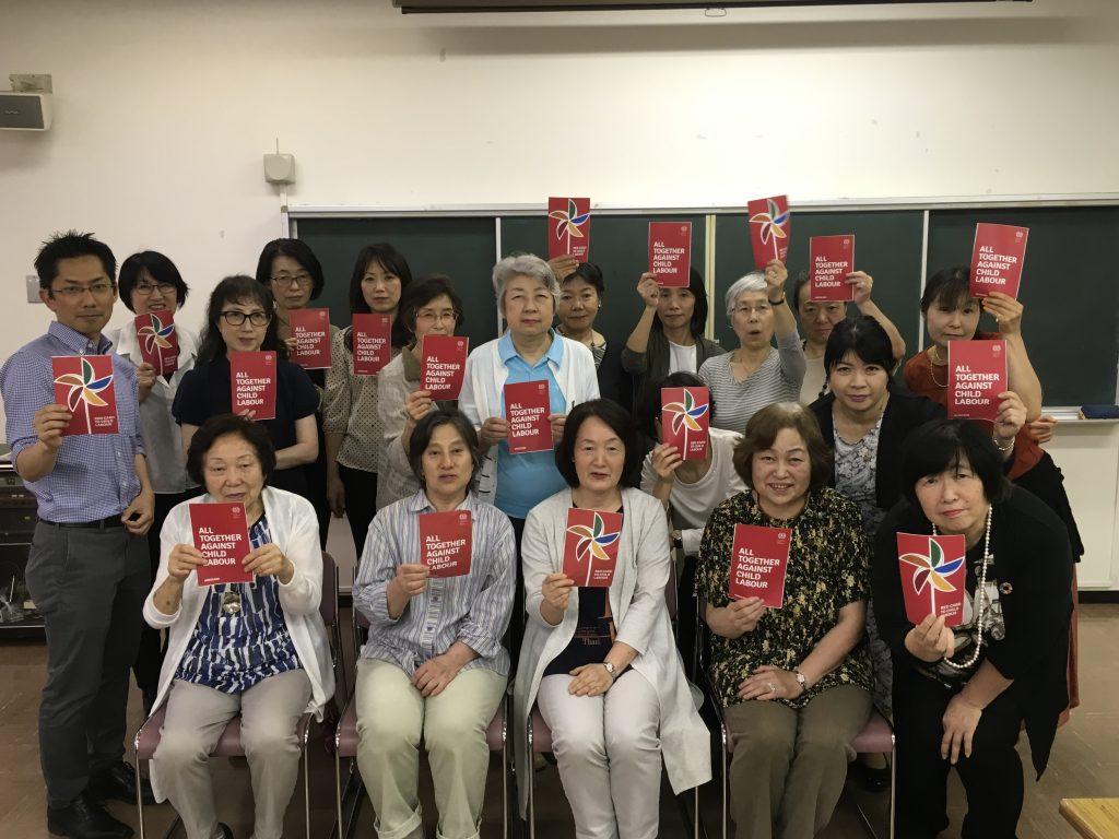 パルシステム東京城南しおみ協議会