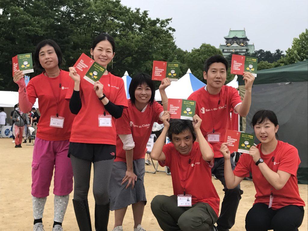 セーブ・ザ・チルドレン・ジャパン大阪ボランティア