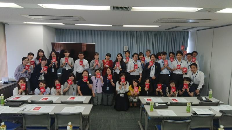 KDDI労働組合西日本支部