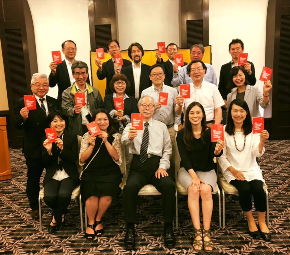 一般社団法人日本エシカル推進協議会-JEI