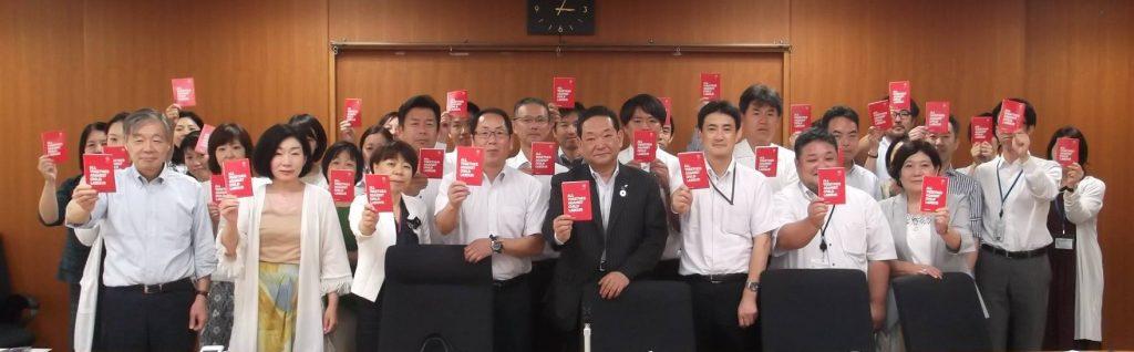 連合(日本労働組合総連会)
