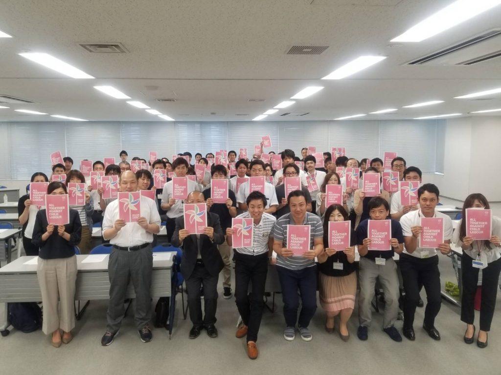 NTT労働組合 ドコモ本部