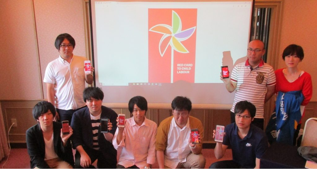 NTT労働組合 データ本部 信越分会