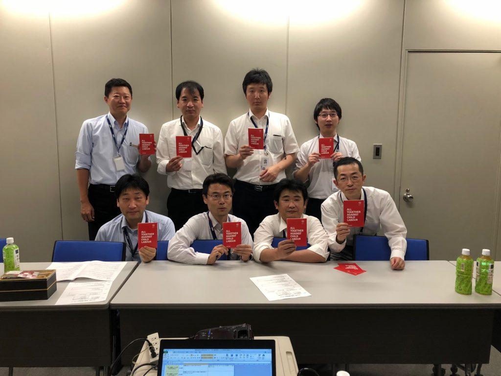 KDDI労働組合東日本支部