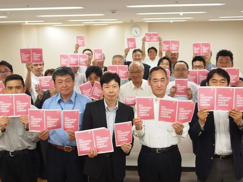 連合神奈川(日本労働組合総連合会神奈川県連合会)