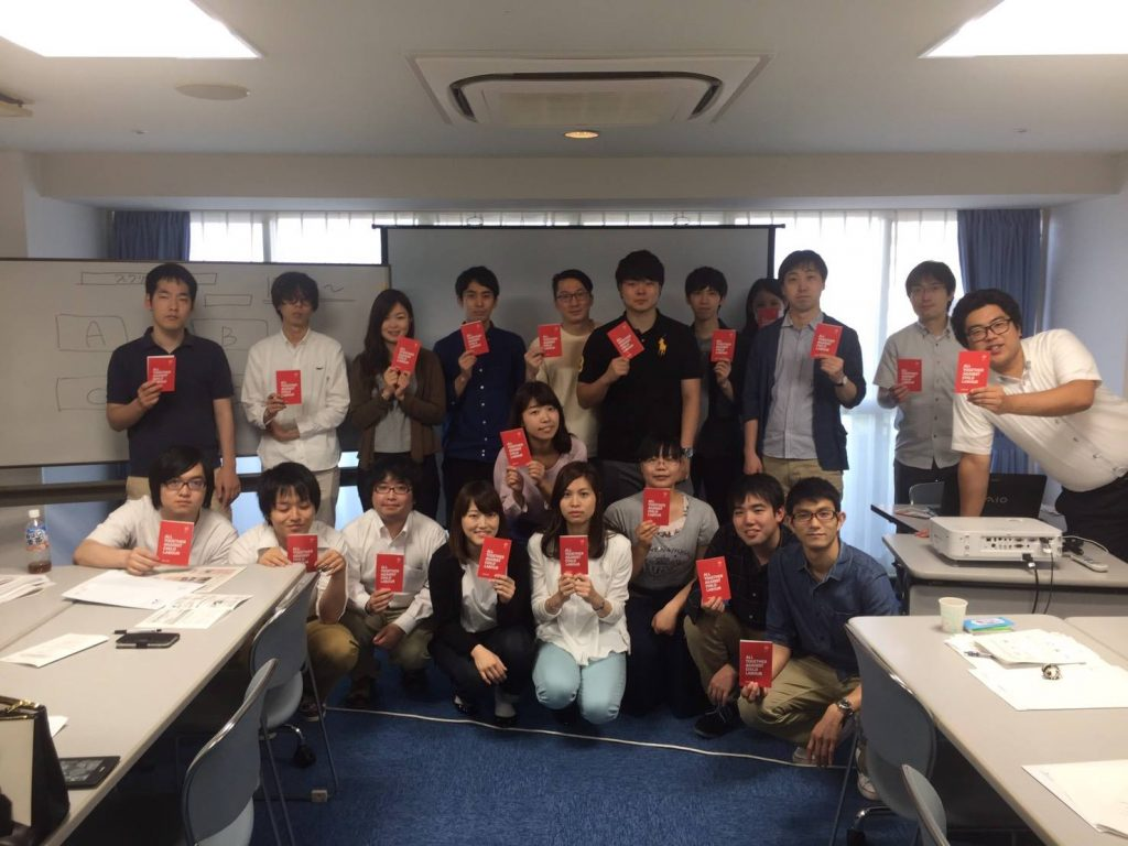 NTT労働組合コミュニケーションズ本部