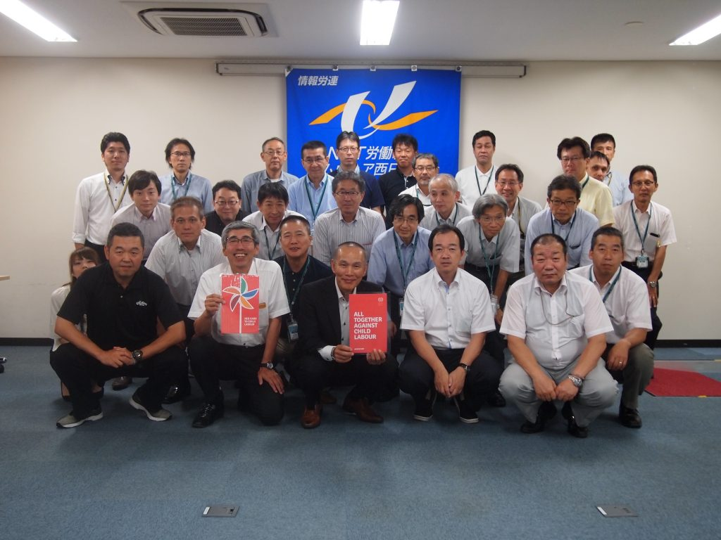 情報労連 NTT労組 持株グループ本部 コムウェア西日本分会