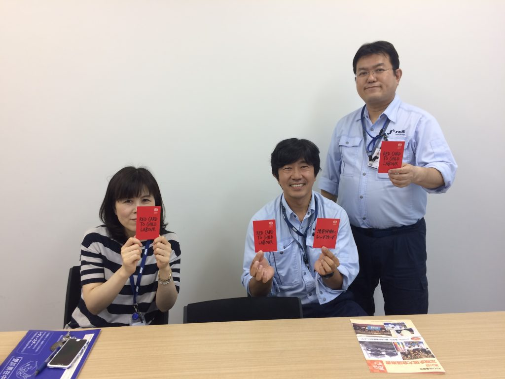 KDDI労働組合 西日本支部 中国分会