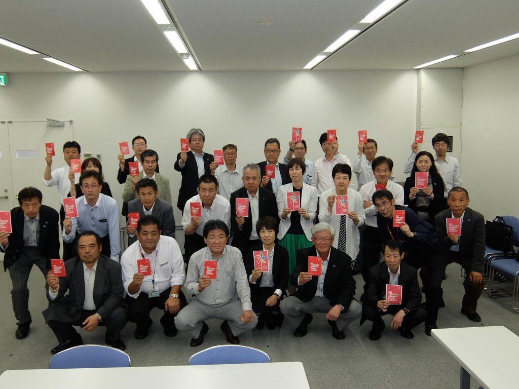 連合滋賀(日本労働組合総連合会滋賀県連合会)