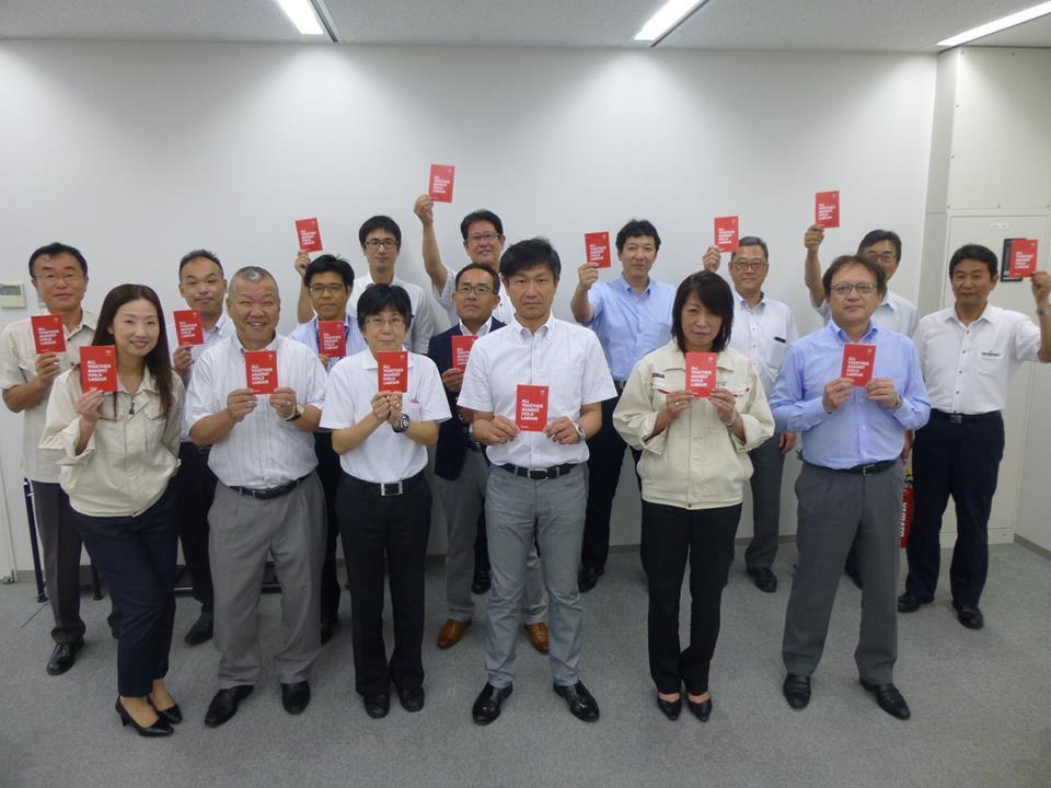 滋賀県勤労者住宅生活協同組合