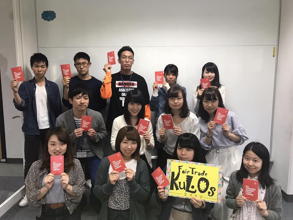 KuLOs(金沢大学フェアトレード推進サークル)